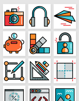 商务办公网页设计图标矢量素材2