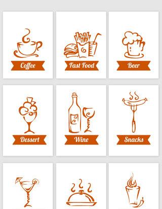 不规则图形美食图标装饰素材