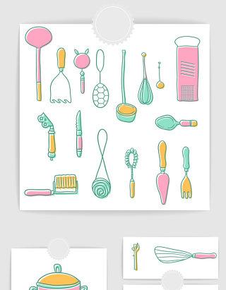 矢量手绘卡通厨房用具