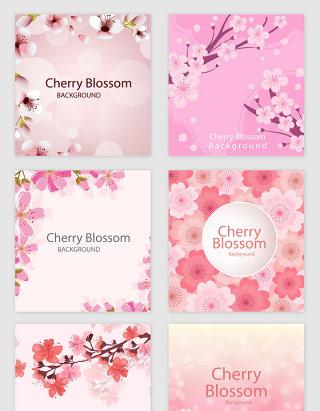 浪漫粉色花朵春天矢量素材