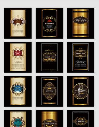 矢量高档奢华金色欧式花纹酒标