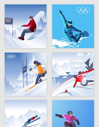 冬奥会体育滑雪矢量素材
