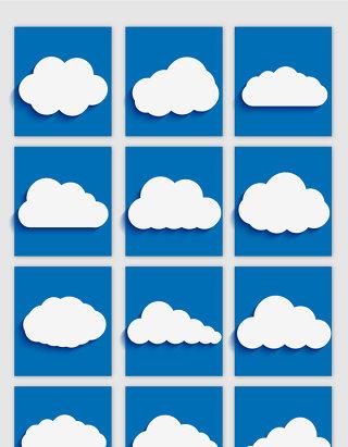 扁平化白云云彩矢量元素