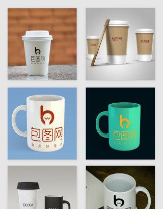 创意水杯样机设计素材