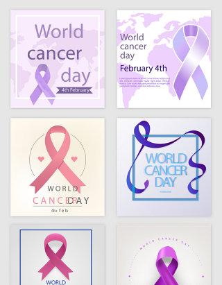 世界抗癌日的丝带主题矢量素材