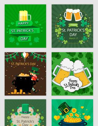 卡通绿色欢乐啤酒节日矢量素材