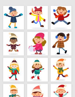 冬天快乐的小孩矢量素材