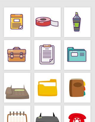胶带公文包办公用品卡通插画矢量图形