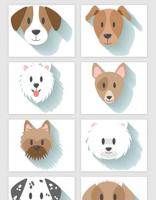 卡通可爱小狗头的矢量素材