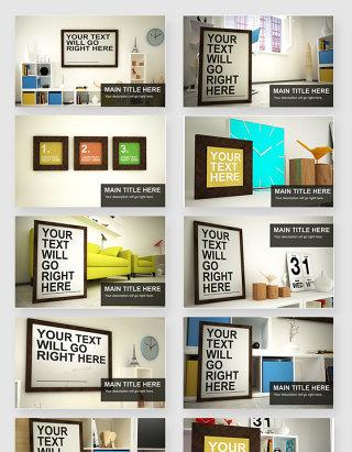 时尚室内画框贴图样机素材