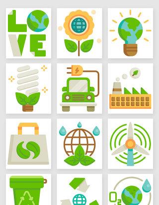 地球日环保低碳图标矢量素材