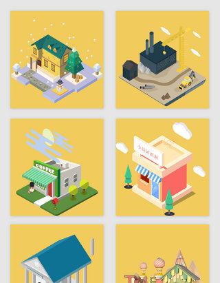 C4d房屋建筑素材