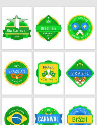 绿色巴西国标签设计素材