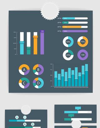 7款矢量PPT商务数据统计