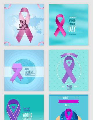 世界抗癌丝带主题矢量素材