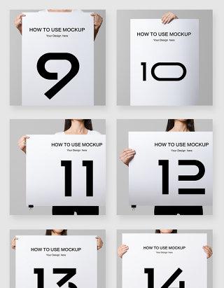 手持纸张海报设计贴图样机素材