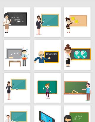 卡通可爱化老教师班主任上课黑板写字