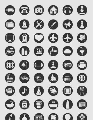 现代生活元素图标素材