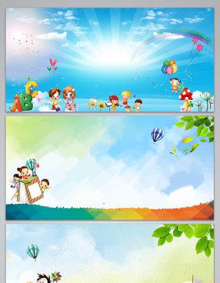 卡通可爱幼儿园招生