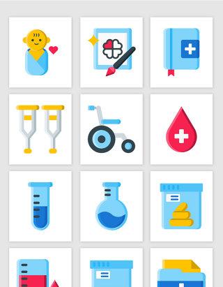 UI儿科检验科血袋轮椅彩色小图标矢量图形