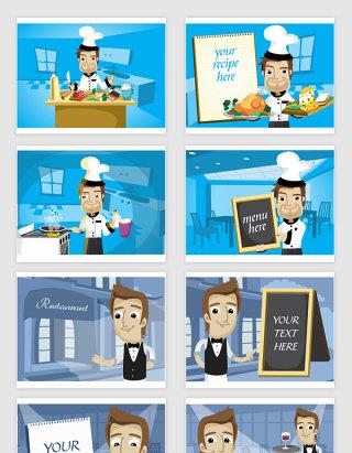 矢量卡通厨师服务员插画