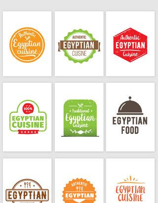 埃及食品标签设计素材
