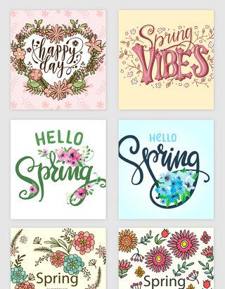 春天你好鲜花英文艺术字矢量素材