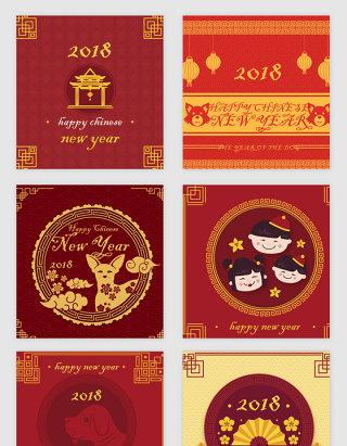红色喜庆2018中国春节矢量素材