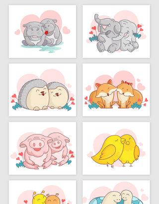 情人节动物浪漫矢量素材
