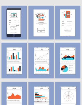 手机商务办公APP界面UI设计素材