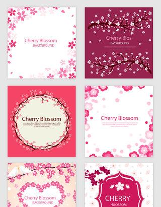 粉红桃花花朵花瓣春天矢量素材