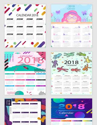 2018日历主题的矢量素材
