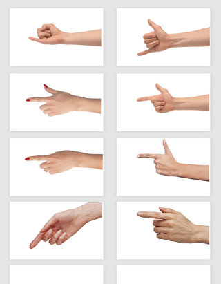 高清免抠单手手势动作