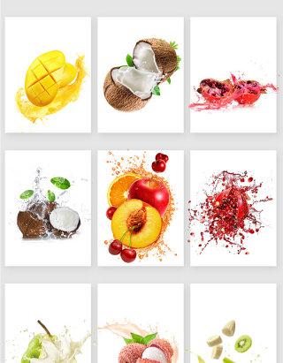水花飞溅的水果素材