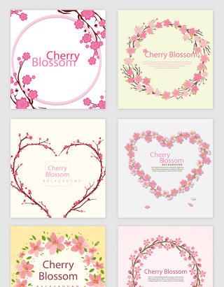 粉红桃花花瓣花朵花边框春天矢量素材