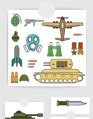 矢量卡通军事武器元素