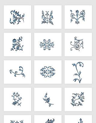 高清免抠蓝色装饰植物花纹饰品