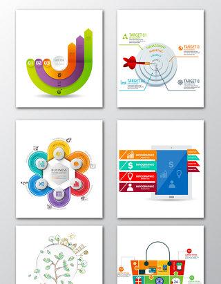 图形数据图标元素素材