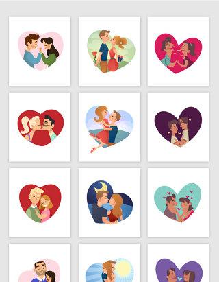 卡通情人节情侣爱心矢量素材