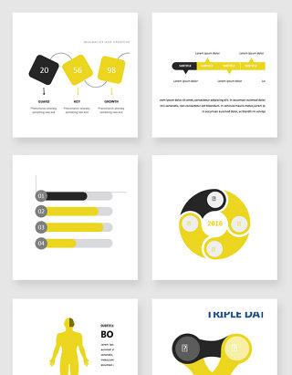 黄色关系结构PPT图表元素