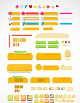 网页元素彩色按钮素材