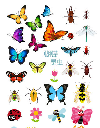 卡通蝴蝶昆虫矢量素材