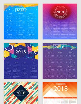 2018渐变日历设计矢量素材 2