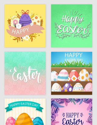 复活节喜庆春天矢量素材