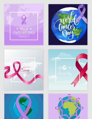 世界抗癌日丝带矢量素材