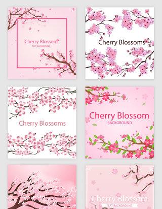 粉红花瓣花朵春天矢量素材