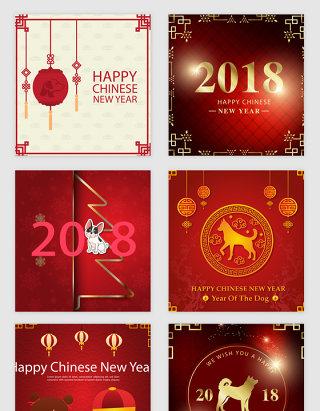 2018新年喜庆红色矢量素材