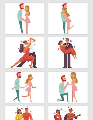 浪漫情人节爱情矢量素材