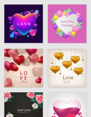 3d立体情人节爱心设计素材