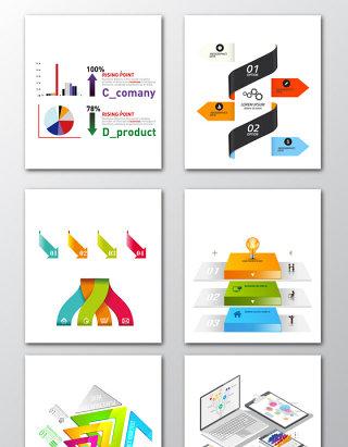 图标列表矢量元素素材